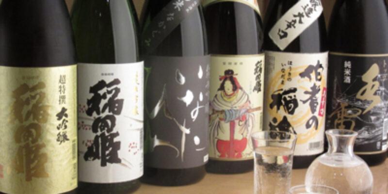●日本酒イメージ1