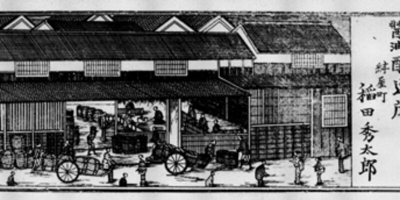 明治初期の蔵・版画