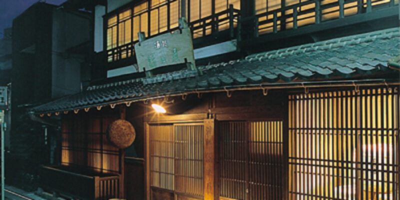 稲田屋-米子店