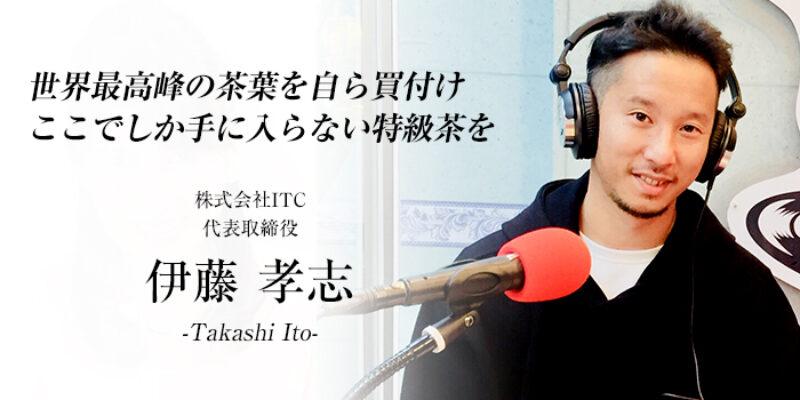 takashi-ito