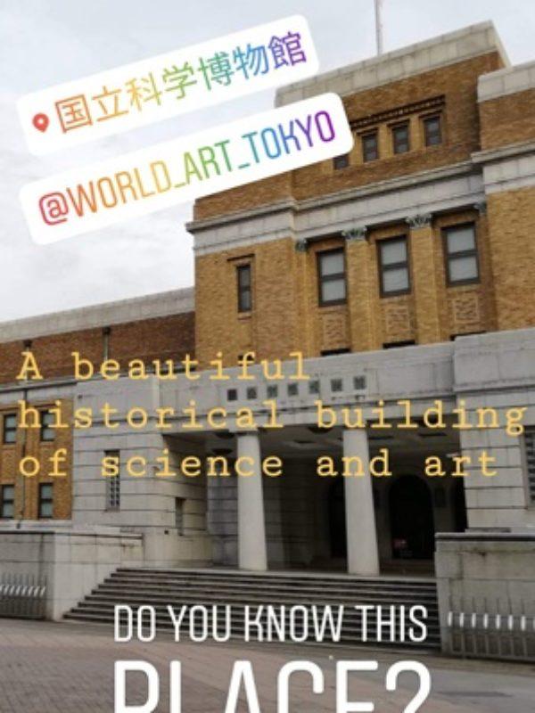 国立科学博物館、東京上野、展示する場所
