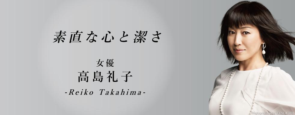 takashimasama_982