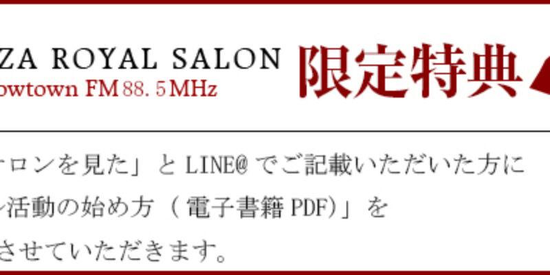 gintoku-0728
