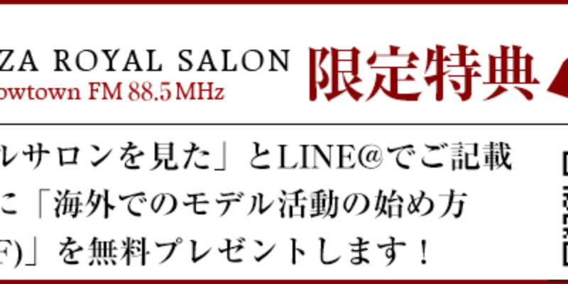 gintoku-2
