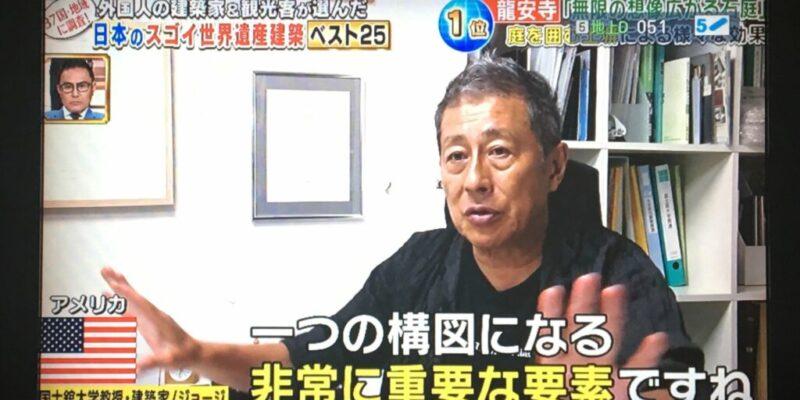 13_テレビ番組出演一コマ