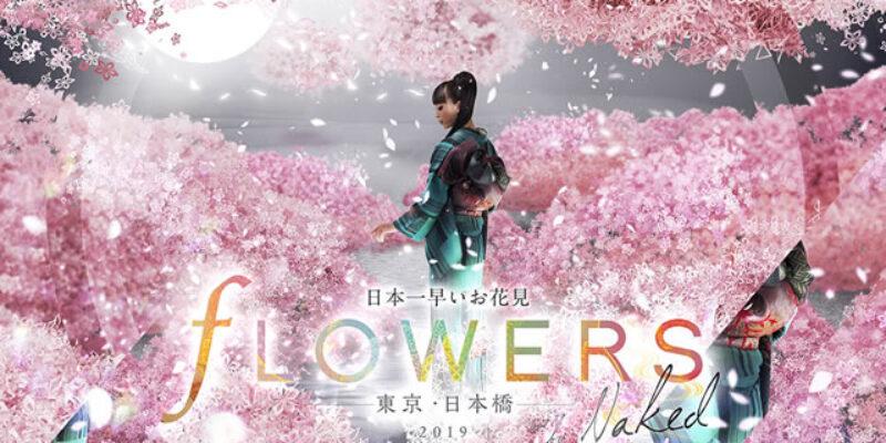 flowersbynaked2019_01
