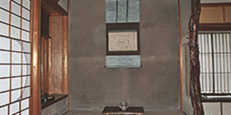 茶道教室2